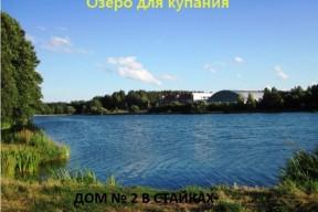 Коттедж № 159 - 1